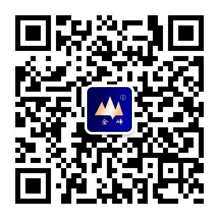 贵州金峰电缆有限公司【官网】